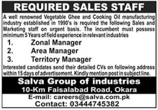 Salva Group of Industries Jobs 2021 For Sales Staff