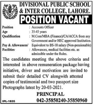 Divisional Public School & Inter College Job 2021 in Lahore