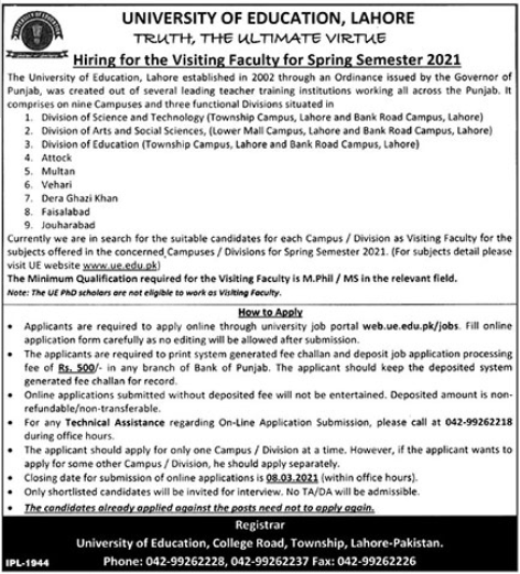 University of Education Visiting Faculty Jobs 2021 in Lahore