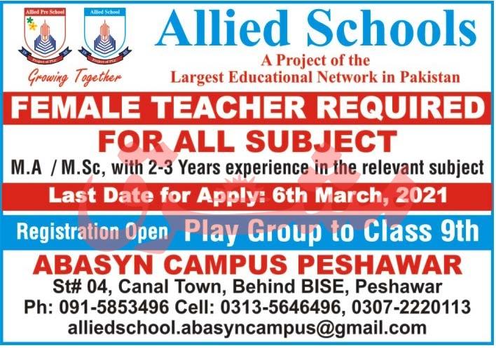 Allied Schools Jobs 2021 in Peshawar