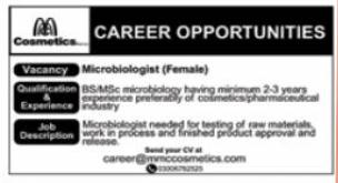 Cosmetics Company Jobs 2021 in Lahore