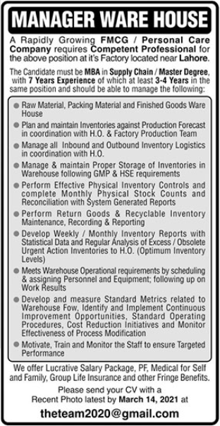 Manager Warehouse Job 2021 in Lahore
