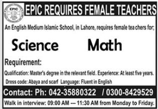 English Medium Islamic School EPIC Walk In Interviews