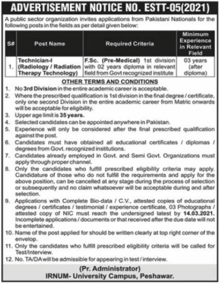 Public Sector Organization Peshawar Jobs 2021