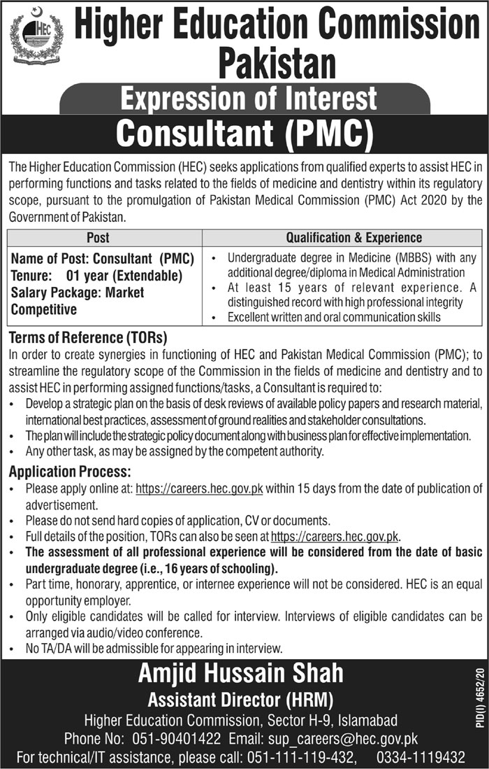 HEC Islamabad Jobs 2021 for Consultant PMC