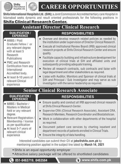 Shifa International Hospital Ltd Job 2021 in Islamabad