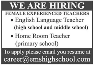 EMS High School Islamabad Jobs 2021 For Teaching Staff
