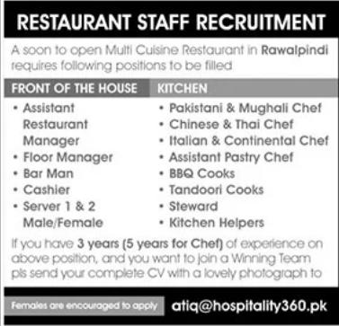 Restaurant Staff Job 2021 in Rawalpindi