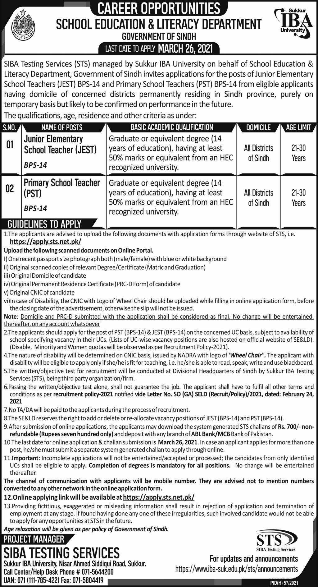 School Education & Literacy Department Jobs 2021 via STS
