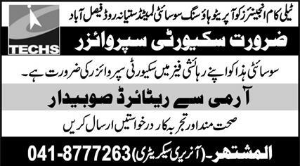 Security Supervisor Job 2021 in Faisalabad