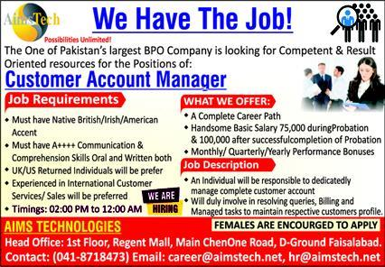 Customer Account Manager Job 2021 in Faisalabad