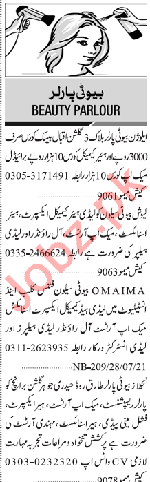 Jang Sunday Classified Ads 28 Feb 2021 for Beauty Parlour
