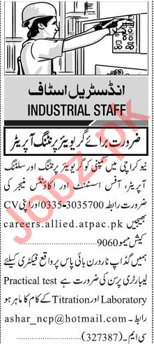 Jang Sunday Classified Ads 28 Feb 2021 for Industrial Staff