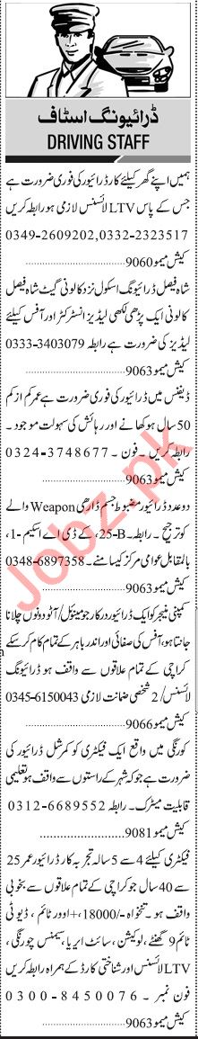 Jang Sunday Classified Ads 28 Feb 2021 for Driving Staff