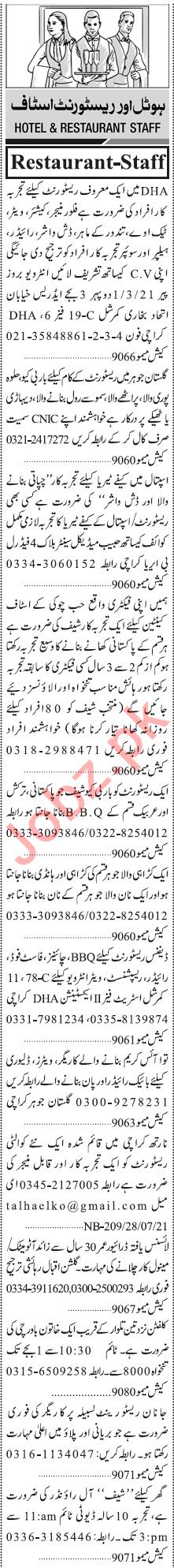 Jang Sunday Classified Ads 28 Feb 2021 for Hotel Staff