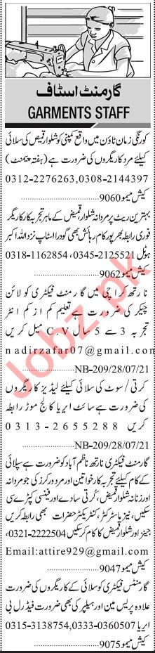 Jang Sunday Classified Ads 28 Feb 2021 for Garments Staff