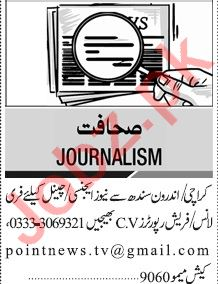 Jang Sunday Classified Ads 28 Feb 2021 for Journalism