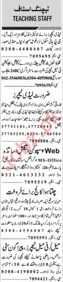 Jang Sunday Classified Ads 28 Feb 2021 for Teaching Staff