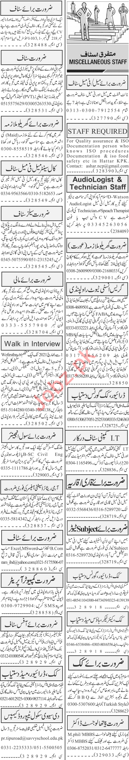 Jang Sunday Rawalpindi Classified Ads 28th Feb 2021
