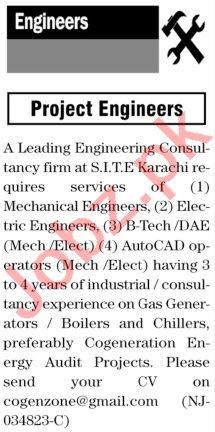 The News Sunday Classified Ads 28 Feb 2021 for Engineering