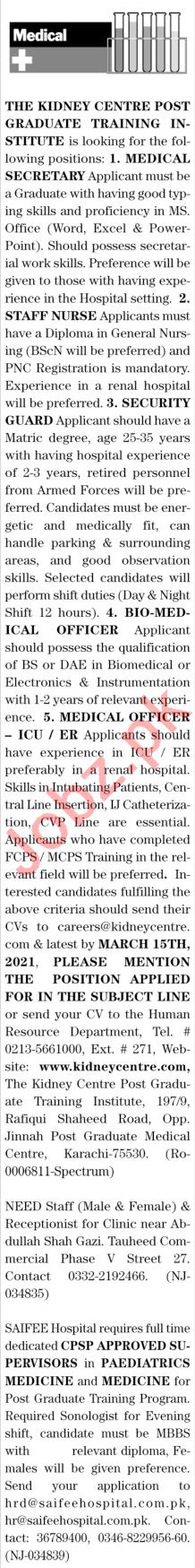 The News Sunday Classified Ads 28 Feb 2021 for Medical Staff