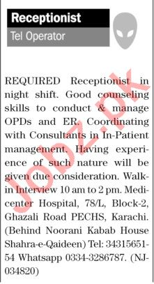The News Sunday Classified Ads 28 Feb 2021 for Receptionist