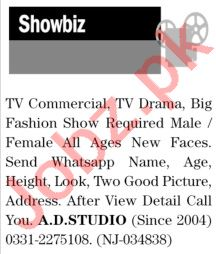 The News Sunday Classified Ads 28 Feb 2021 for Showbiz
