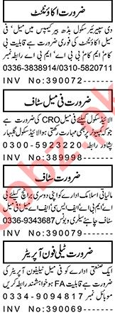 Aaj Sunday Classified Ads 28 Feb 2021 for Administration
