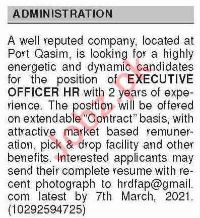 Dawn Sunday Classified Ads 28 Feb 2021 for Admin Staff