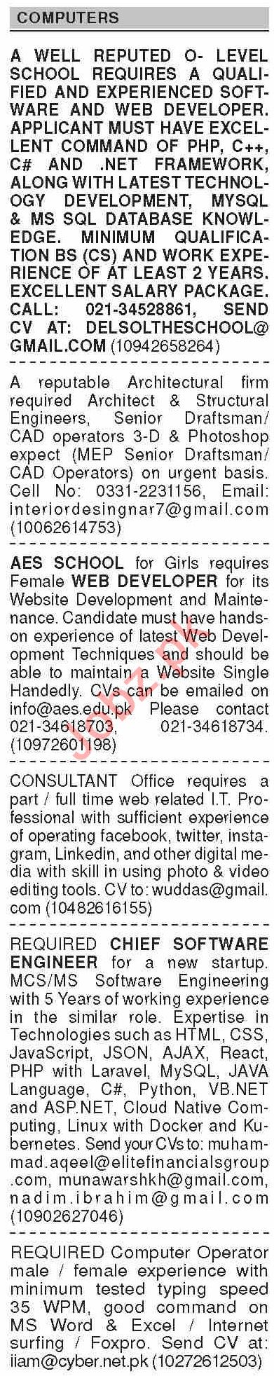Dawn Sunday Classified Ads 28 Feb 2021 for Computer Staff