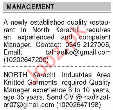 Dawn Sunday Classified Ads 28 Feb 2021 for Management