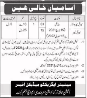 Station Health Organization Jobs 2021 in Jhelum