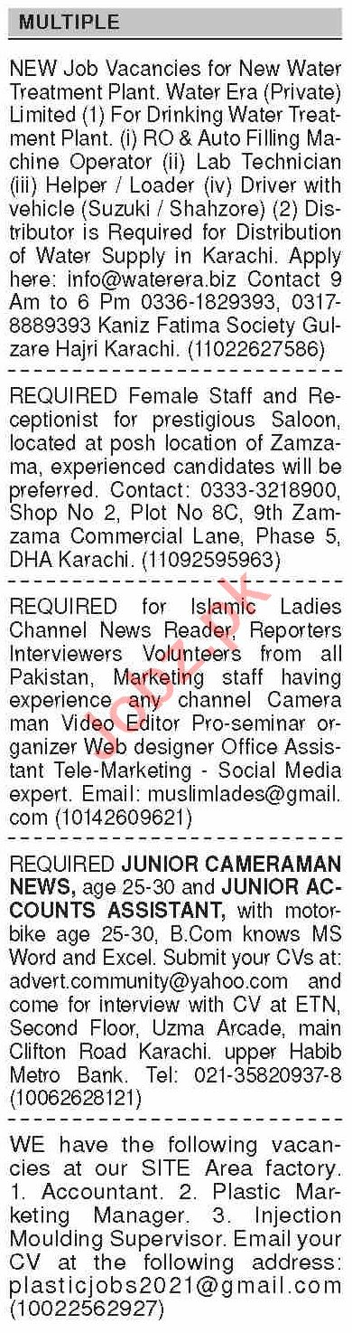 Dawn Sunday Classified Ads 28 Feb 2021 for Multiple Staff