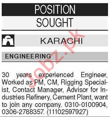 Dawn Sunday Classified Ads 28 Feb 2021 for Engineering Staff