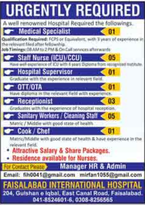 Faisalabad International Hospital Jobs 2021