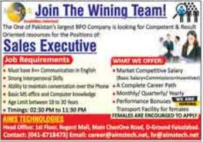 Aims Technologies Jobs 2021 in Faisalabad