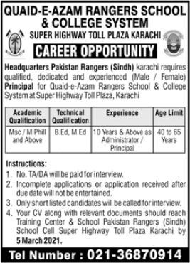Quaid e Azam Rangers School & College Job 2021 in Karachi