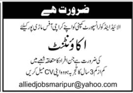 Allied & Co Transport Company Job 2021 in Karachi Office