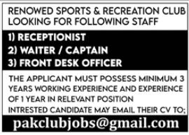 Sports & Recreation Club Jobs 2021 in Karachi