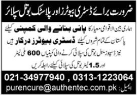 Distributors & Plastic Bottle Supplier Jobs 2021 in Karachi