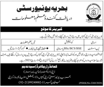 Bahria University Karachi Campus Job 2021