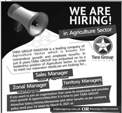 Tara Group Pakistan Jobs 2021 For Sales Staff