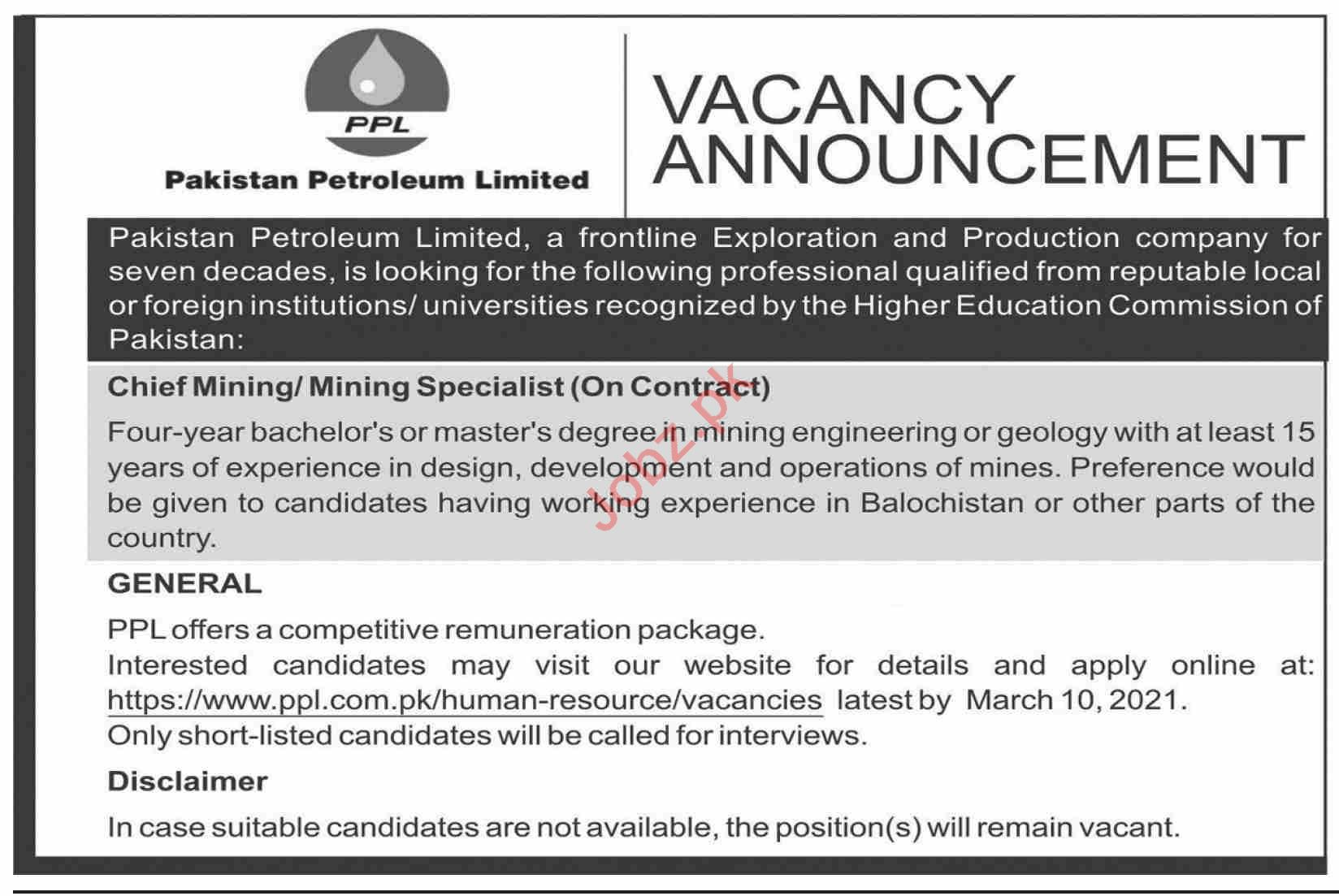Pakistan Petroleum Limited PPL Karachi Jobs 2021