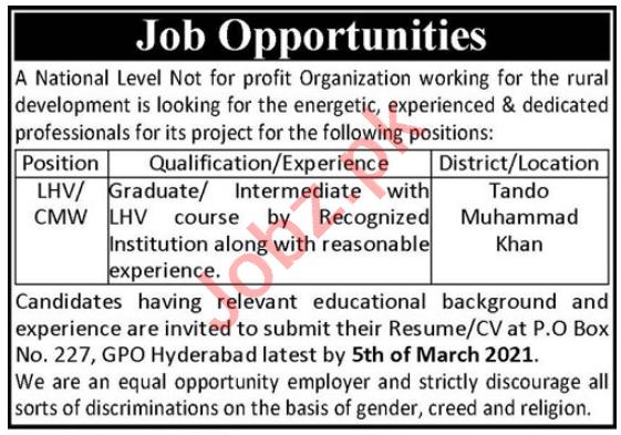LHV & CMW NGO Jobs 2021 in Karachi