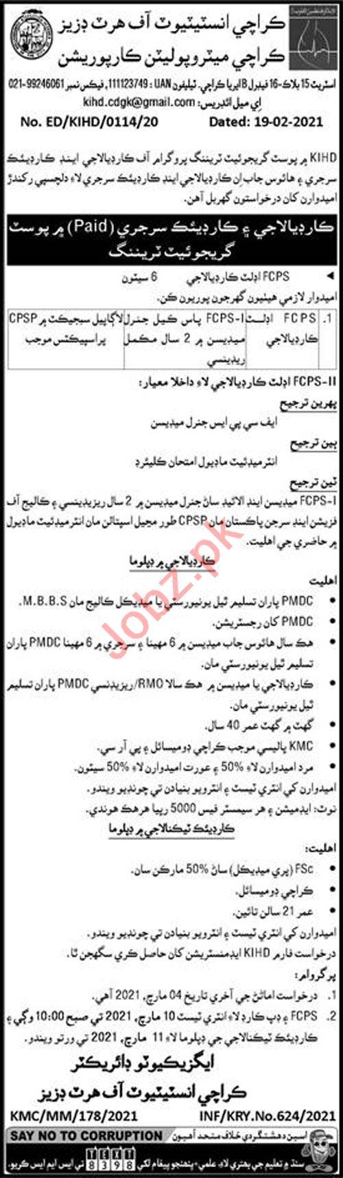 Karachi Institute of Heart Diseases KIHD Jobs for Doctors