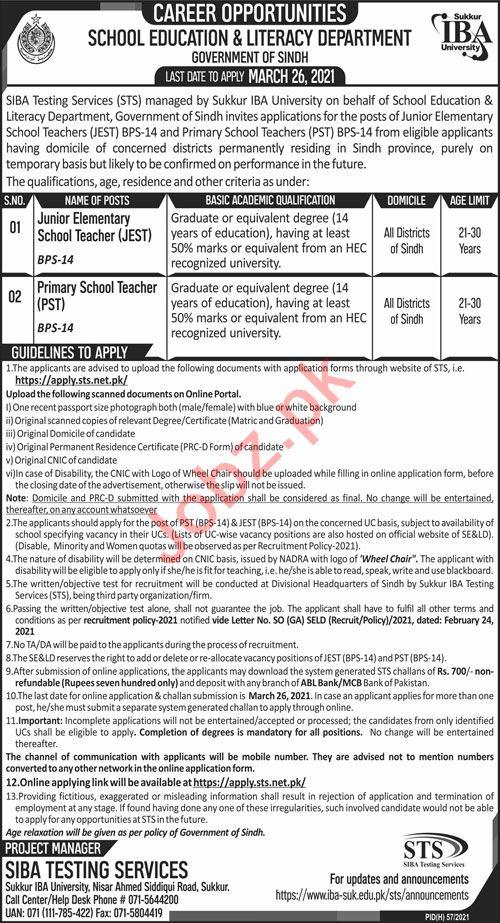 School Education & Literacy Department Jobs for Teachers