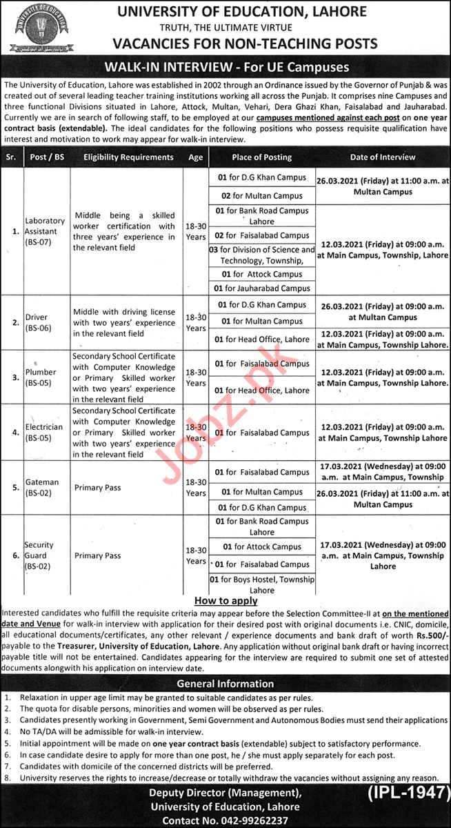 University of Education Lahore Jobs for Laboratory Assistant
