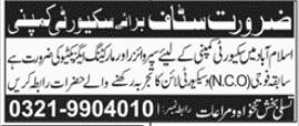 Security Company Jobs 2021 in Rawalpindi