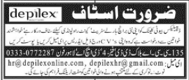 Depilex Beauty Clinic Rawalpindi Jobs 2021