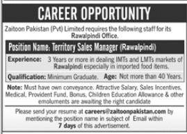 Zaitoon Pakistan Private Limited Rawalpindi Jobs